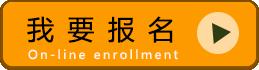 广外艺术信息管理系自考业余制网上报名地址